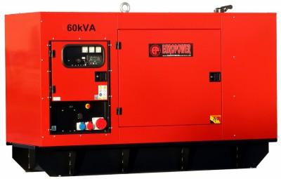 Дизельный генератор EuroPower EPS 250 TDE
